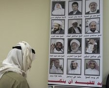 NGOs & Individuals Call for Protection of Religious Freedom for Bahrain 13