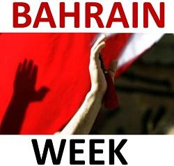ADHRB Bahrain Week