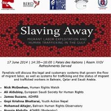 2014.6.17_Migrant Event Flyer