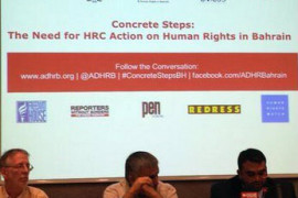 Event Summary: Concrete Steps: The Need for HRC Action on Human Rights in Bahrain