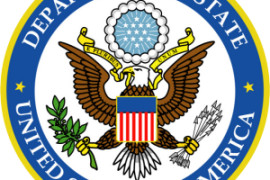 State Department Releases  2014 Country Reports on Terrorism in Bahrain and Saudi Arabia