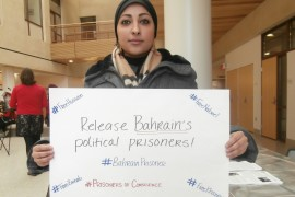 Tom Lantos Human Rights Commission Asks Secretary Kerry to Call for Maryam al-Khawaja's Release