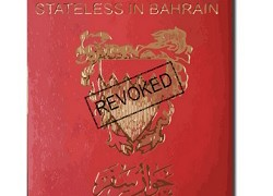 Bahrain Strips Citizenship of 56 Including 9 Children, Bringing 2015 Total up to 128