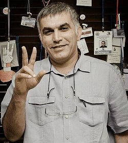 400px-Nabeel_Rajab_at_his_office
