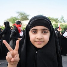 Bahrain young protester