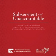 Ombudsman Cover