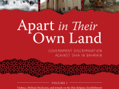 ADHRB_Apart-in-Their-Own-Land Cover