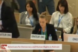 BIRD Advocacy Associate Delivers Item 5 Intervention on Saudi Arabia at HRC28