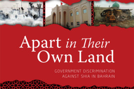 ADHRB, BIRD, and BCHR Publish New Report on Shia Discrimination