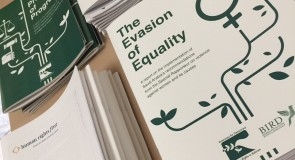 ADHRB Publishes New Report on Women's Rights in Saudi Arabia