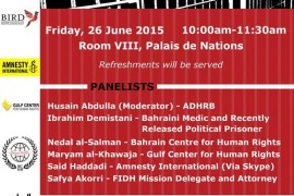 Upcoming Event at HRC29: Political Prisoners & Human Rights Defenders in Bahrain