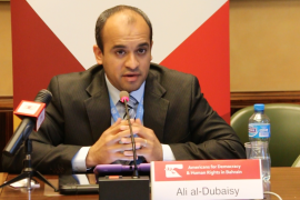 Ali al-Dubaisy Addresses Violence Against Women in Saudi Arabia at HRC29