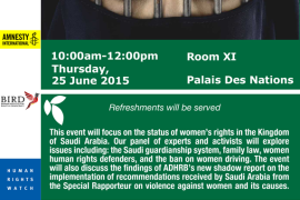 Upcoming Event at HRC29: Women's Rights in Saudi Arabia