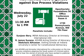 Event: Arbitrary Justice in Saudi Arabia