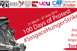 10 Orgs Call for Release of Dr. Abduljalil al-Singace on 100th Day of Hunger Strike