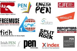 15 NGOs Send Letter to UN Special Rapporteurs on Mohammed al-Ajami