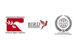 في اليوم العالمي للمعلمين: معلمو البحرين بين سنداني الاعتقال والفصل